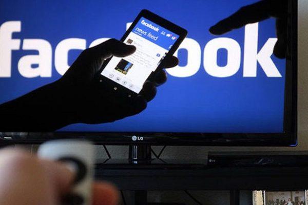 facebook-tv-app