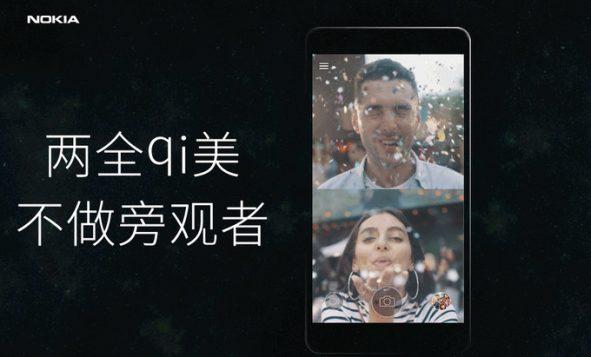 26. Nokia